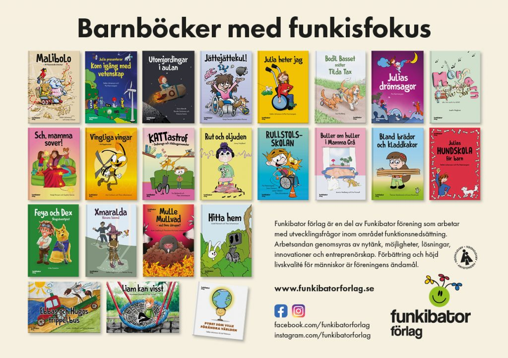 Bild på Funkibatorförlags böcker
